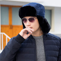 帽子男冬天季女韩潮雷锋帽青年户外骑车防寒风保暖东北中老年