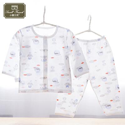 婴儿夏季超薄内衣套装长袖开衫空调衣服0-1岁
