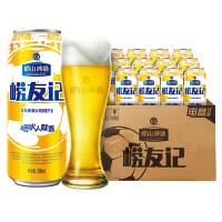 青岛崂山啤酒10度500*12崂友记足球罐啤 青啤五厂生产