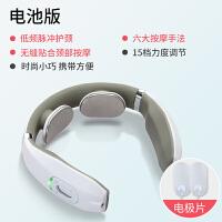 颈椎按摩器肩颈部护颈低头族神器智能多功能随身携带低头族脖子疼神器