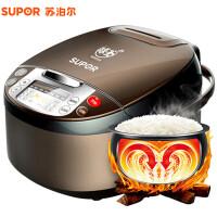 苏泊尔(SUPOR)CFXB40FC835-75电饭煲智能立体式加热 家用电饭锅 煮饭锅球釜内胆4L