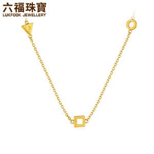 六福珠宝人生三部曲黄金项链吊坠女足金套链含坠  L17TBGN0003