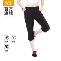 361女装夏季新款女子休闲透气运动紧身针织时尚36度1七分裤