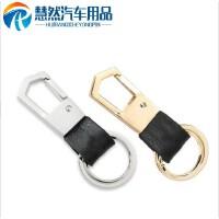 金属钥匙扣 创意 真皮汽车钥匙扣 汽车钥匙挂件