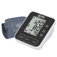 家用中老年人上臂式全自动高精准语音电子量血压测量仪器测压仪器 智能语音+全自动+送电池电源515