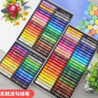 韩国MUNGYO盟友MOP专业36色画棒中粗油学生蜡笔儿童48色画笔套装