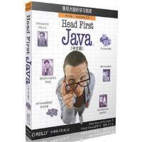 Head First Java (美)塞若(Sierra,K.),(美)贝茨(Bates,B.) 著,O'R 中国电力