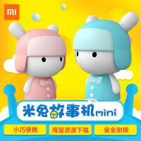 xiaomi/小米 米兔故事机mini男女孩宝宝婴幼儿玩具学习机儿童智能早教机