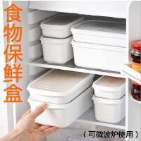 储物罐五谷杂粮冰箱保鲜盒可微波炉加热饭盒便当盒食物收纳盒