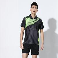 羽毛球服男女款套装运动服短袖T恤速干翻领黑色团队队服球衣
