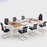 会议桌办公桌椅办公家具简约现代培训桌板式长条桌条形桌工作台