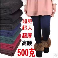 特大码女裤冬款保暖加厚200-230斤胖mm 超弹力小脚裤加肥长裆打底