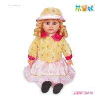 新华书店正版 顶乘TH 希望城智能学习娃娃 智能对话故事机 TQM-01 启蒙篇 包邮