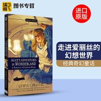 爱丽丝梦游仙境与镜中奇遇记 英文原版小说 Alice's Adventures in Wonderland 爱丽丝漫游