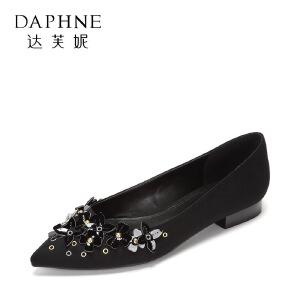 【9.20达芙妮超品2件2折】Daphne/达芙妮秋款时尚性感花朵点缀 尖头浅口低跟单鞋女