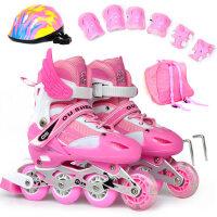 儿童旱冰轮子溜冰鞋套装 闪光发光轮滑鞋直排全套防护具