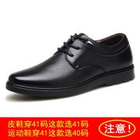 富贵鸟男鞋夏季真皮男士英伦黑色软底皮鞋圆头软面皮商务休闲鞋子