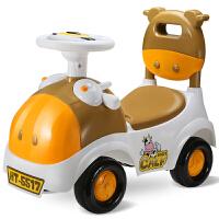 儿童玩具扭扭车手推学步车滑行车静音轮带音乐宝宝溜溜车幼