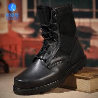 /军靴男士马丁靴07作战高帮鞋工装男靴子韩版