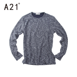 以纯A21男装秋装新款衣服修身长袖t恤男圆领针织衫青年休闲打底衫