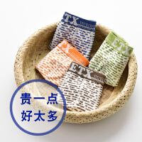 儿童内裤纯棉平角宝男童短裤学生四角裤中大童裤衩