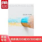 �木康�诟浇�的地球 近所の地球 铃木康弘作品集 日文原版图书
