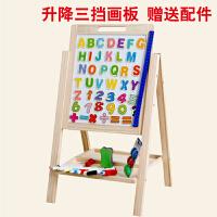 大号实木儿童可升降宝宝写字板白板支架式小黑板画板画架双面磁性