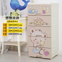 塑料组装抽屉式收纳柜子儿童衣柜五斗柜储物柜玩具整理柜宝宝衣柜