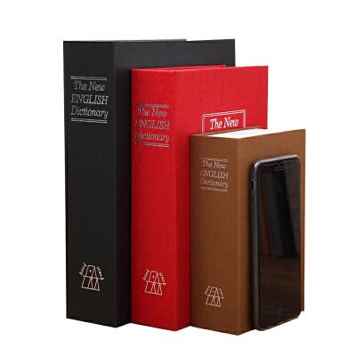书本保险箱带锁密码盒子纸币存钱罐创意储蓄罐只进不出收纳盒 发货周期:一般在付款后2-90天左右发货,具体发货时间请以与客服协商的时间为准
