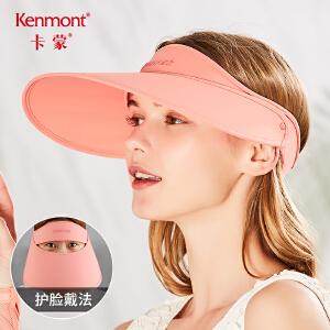 卡蒙骑电瓶车太阳帽青年女夏空顶遮阳帽防紫外线中年出游遮脸防晒 3522
