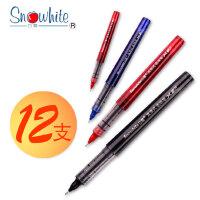 白雪直液式针管型0.5走珠笔可换墨囊新款直液中性签字可替芯笔芯