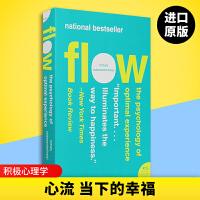 心流 英文原版 当下的幸福 Flow:The Psychology of Optimal Experience 心理学