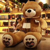 大狗熊抱抱熊毛绒玩具大号泰迪熊熊猫布娃娃公仔可爱玩偶抱枕女孩
