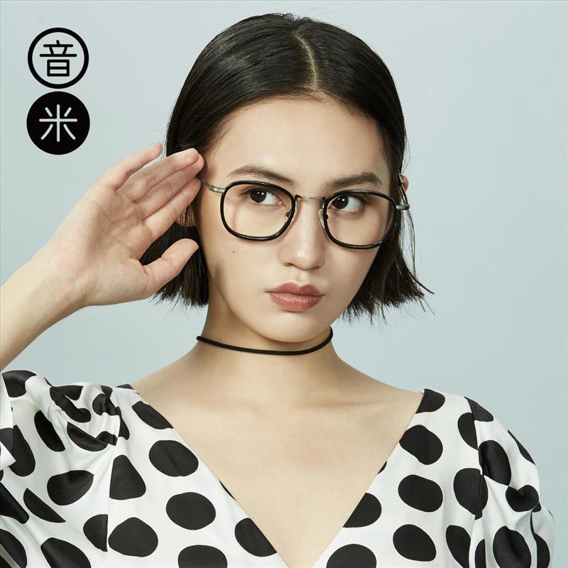 音米眼睛框镜架女近视眼镜全框眼镜框女韩版潮复古圆脸装饰眼镜女金配胶眼镜框 别致时髦