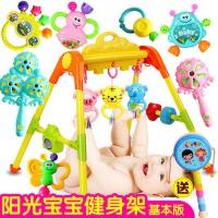 婴儿健身架器宝宝玩具3-4-5-6-9-12个月2男孩女孩婴儿儿0-1岁