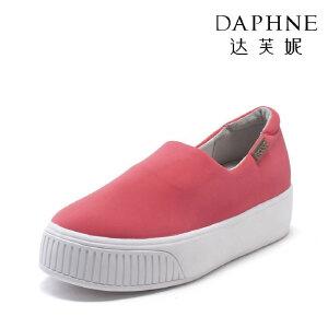 Daphne/达芙妮平底女鞋松糕跟布面圆头深口单鞋乐福鞋-