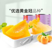 良品铺子 什锦果捞罐头300g*1罐 水果果捞水果蜜饯休闲零食零食小吃