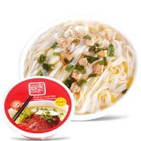 越南进口林富记牛肉味河粉76g 方便速食碗装即食河粉泡面附方便叉