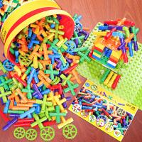 【支持礼品卡】水管道积木塑料拼装插4-7益智1-2-3-6周岁女男孩宝儿童幼儿园玩具 k9q