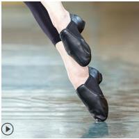 简约真皮舞蹈鞋女软底练功鞋教师鞋成人爵士舞芭蕾舞鞋形体鞋
