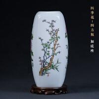 陶瓷花瓶仿古新中式插花家居客厅博古架瓷器装饰品复古摆件