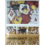 水粉静物仿真挂图,陆琦,北方联合出版传媒(集团)股份有限公司,辽宁美术出版社9787531444152