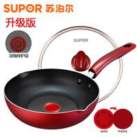 [当当自营]SUPOR苏泊尔 28cm火红点深型煎炒锅 PJ28R4 煎锅 炒锅 煎炒两用锅