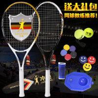 大学生网球拍初学者训练器碳素训练全包邮双人单人套装带线回弹