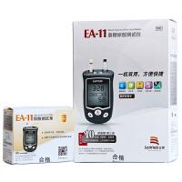三诺EA-11双功能血糖尿酸检测仪 精准测尿酸痛风 家用血糖测试仪试纸条正品
