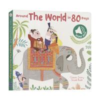 【首页抢券300-100】英文绘本故事发声书 The World in 80 Days 80天环游世界 英国原版 英文启