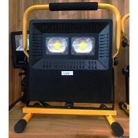 投光灯LED充电应急灯移动照明灯工作灯广球场摆摊手提便携式户外