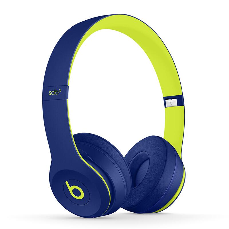 【当当自营】Beats Solo3 Wireless 头戴式 蓝牙无线耳机 手机耳机 游戏耳机 - Pop 靛蓝 MRRF2PA/A Beats头戴无线_轻巧便携_颈挂无压力