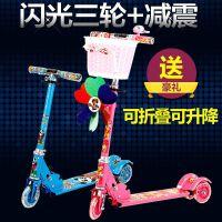 加厚加宽宝宝儿童滑板车三轮闪光折叠二轮滑滑车3轮滑划轮车童车