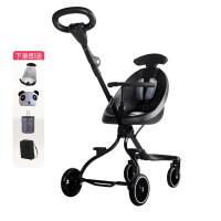 【支持礼品卡】婴儿推车可坐躺超轻便折叠简易便携式小宝宝高景观口袋伞车e4q